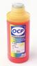 Индукционная запайка горловины каждой бутылочки OCP