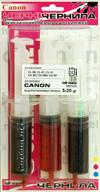 Заправочный комплект для принтеров EPSON Claria